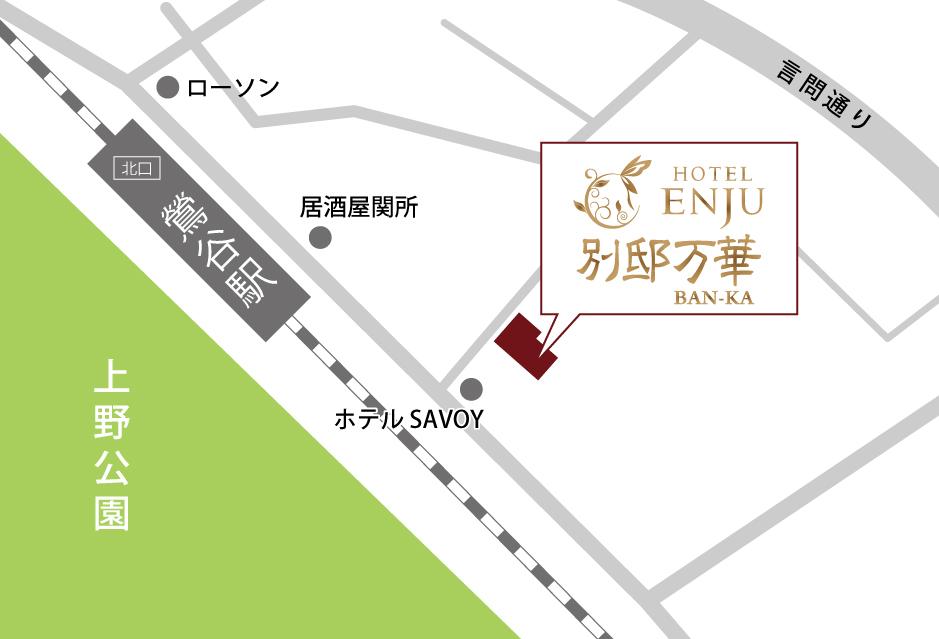 ホテルエンジュ別邸万華のアクセスマップ